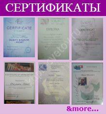 баннер_сертификаты