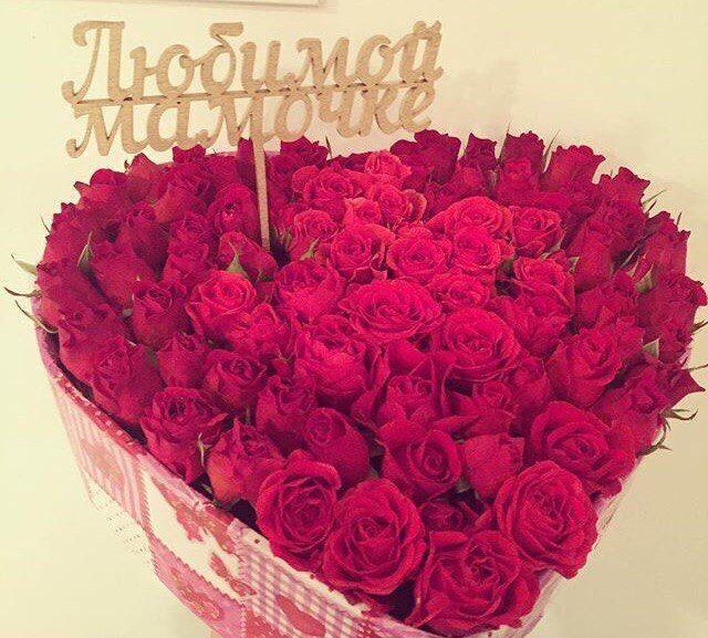 Открытка букет цветов для любимой мамочки